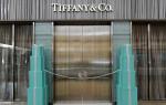 tiffany-store